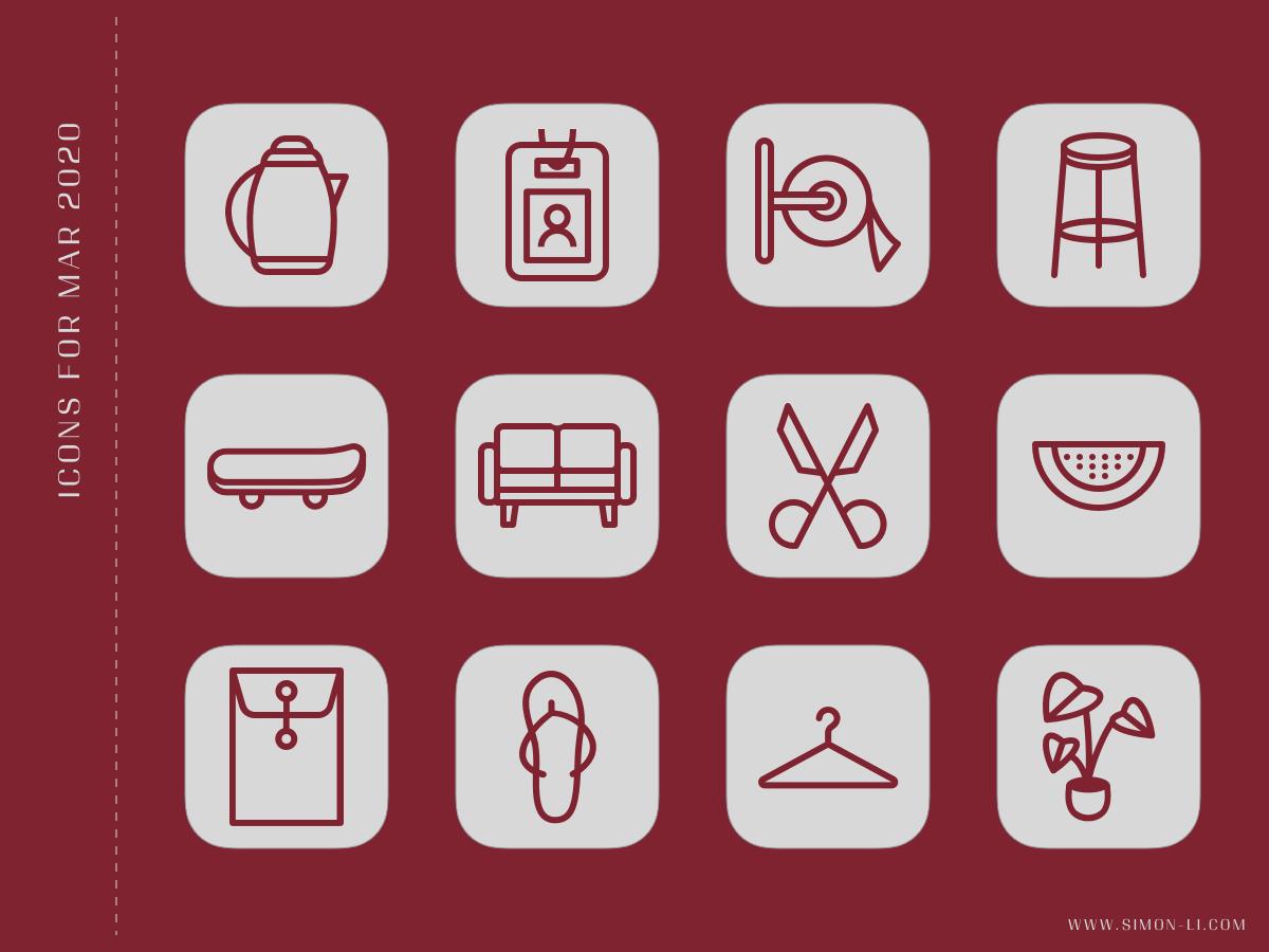 Icon Set (Mar 2020)